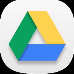0-google-drive-256px
